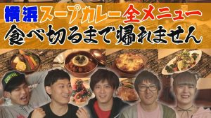 Read more about the article アルペンジロー 元町店
