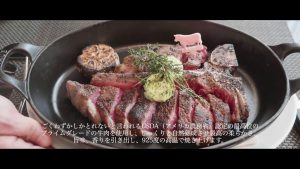 Read more about the article BLT STEAK 六本木