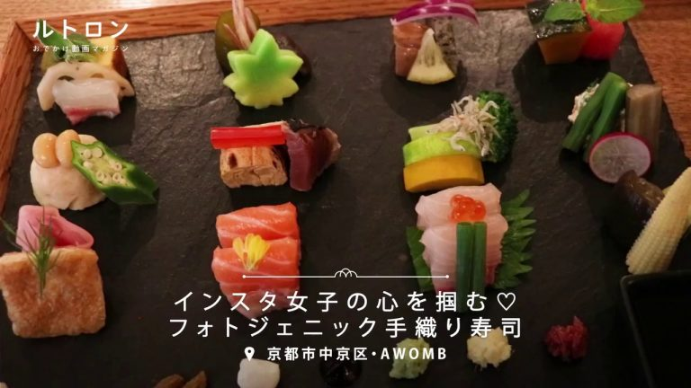 Read more about the article AWOMB祇園八坂(アウーム)