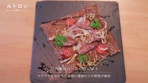 Read more about the article 大阪 フジタ