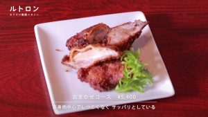 Read more about the article 肉山 大阪
