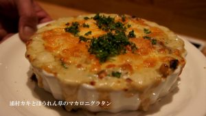 Read more about the article 京都河原町 洋食おがた
