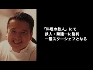 Read more about the article 表参道 TEST KITCHEN H