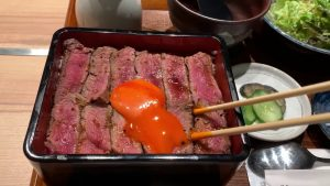 Read more about the article 大阪 焼肉 㐂舌 きたん