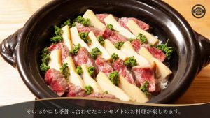 Read more about the article 東山 吉寿