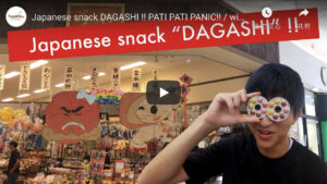 Read more about the article Japanese snack DAGASHI !! PATI PATI PANIC!! / with Yamagata High School Students