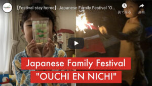 """Read more about the article 【Festival stay home】Japanese Family Festival """"OUCHI EN NICHI"""""""