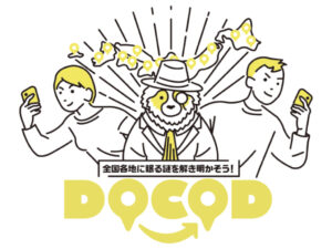 Read more about the article DOCOD|Edo (Nihonbashi) x DOCOD provided by DOCOD, a location-based puzzle solving service